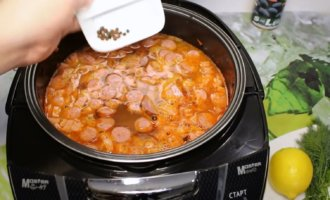 добавим перец горошком