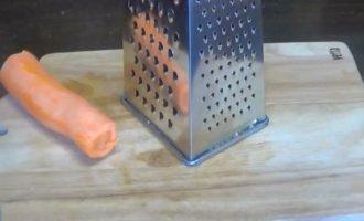 трем морковку